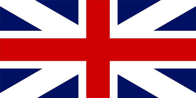Anglija, globalno zanimiva